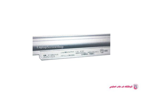 Panasonic CF-SX3|فروشگاه لپ تاپ اسکرين| تعمير لپ تاپ