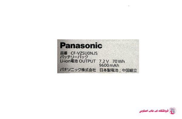 Panasonic CF-SZ5 فروشگاه لپ تاپ اسکرين  تعمير لپ تاپ
