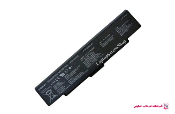 SONY VAIO VGN-CR203|فروشگاه لپ تاپ اسکرين| تعمير لپ تاپ