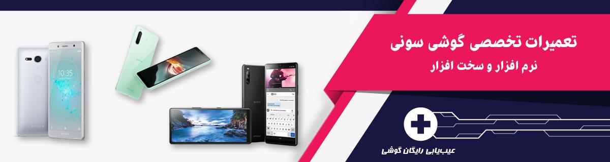 تعمیرات لپ تاپ ، تعمیر نرم افزاری لپ تاپ ، تعمیر سخت افزاری لپ تاپ ، laptop repair ، فروشگاه لپ تاپ اسکرین