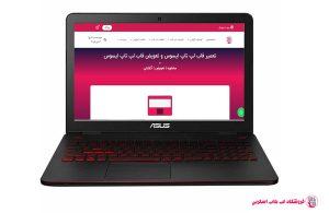 ASUS-N552VM-FRAME  فروشگاه لپ تاپ اسکرين   تعمير لپ تاپ