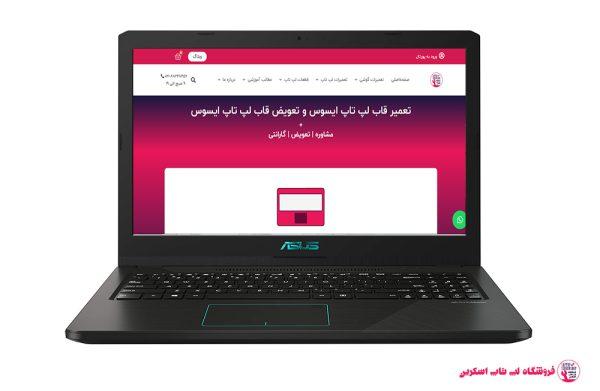ASUS-ViVoBook-K570UD-FRAME  فروشگاه لپ تاپ اسکرين   تعمير لپ تاپ