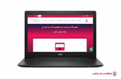 DELL-Inspiron-3583-FRAME |فروشگاه لپ تاپ اسکرین | تعمیر لپ تاپ
