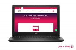 DELL-Inspiron-3593-RAME |فروشگاه لپ تاپ اسکرین | تعمیر لپ تاپ