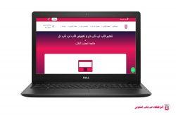 DELL-Inspiron-5593-FRAME |فروشگاه لپ تاپ اسکرین | تعمیر لپ تاپ