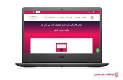DELL-VOSTRO-3401-FRAME |فروشگاه لپ تاپ اسکرین | تعمیر لپ تاپ