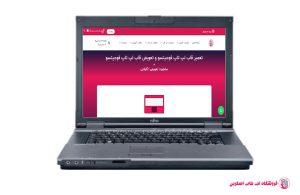 Fujitsu-EsprimoMobile-D9510-B-FRAME |فروشگاه لپ تاپ اسکرين | تعمير لپ تاپ