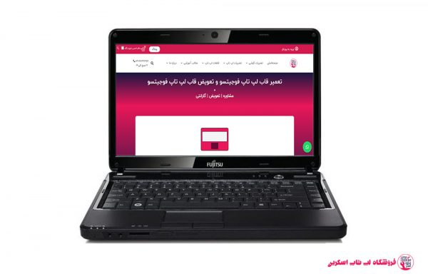 Fujitsu-LifeBook-AH-552-FRAME |فروشگاه لپ تاپ اسکرين | تعمير لپ تاپ