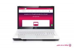 Fujitsu-LifeBook-AH562-FRAME |فروشگاه لپ تاپ اسکرین | تعمیر لپ تاپ