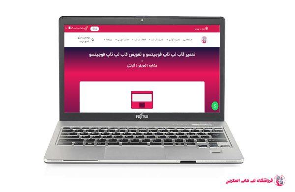 Fujitsu-LifeBook-E734-FRAME |فروشگاه لپ تاپ اسکرين | تعمير لپ تاپ