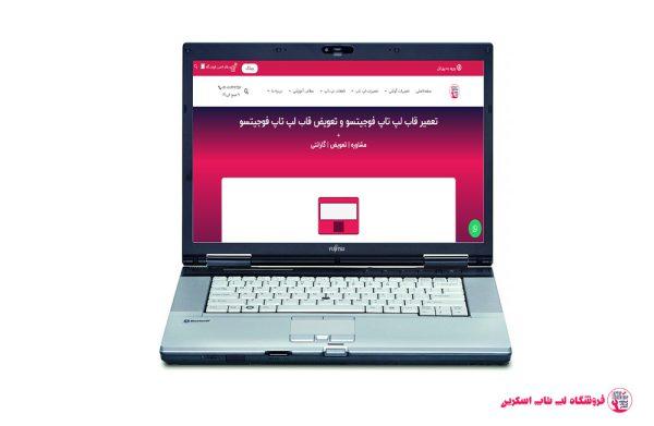 Fujitsu-LifeBook-E8420-FRAME  فروشگاه لپ تاپ اسکرين   تعمير لپ تاپ