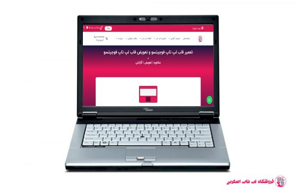 Fujitsu-LifeBook-S-7210-FRAME |فروشگاه لپ تاپ اسکرين | تعمير لپ تاپ