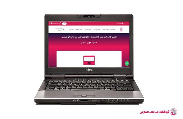 Fujitsu-LifeBook-S-752-A-FRAME |فروشگاه لپ تاپ اسکرين | تعمير لپ تاپ