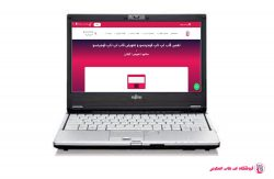 Fujitsu-LifeBook-S760-FRAME |فروشگاه لپ تاپ اسکرین | تعمیر لپ تاپ