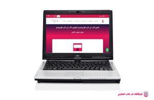 Fujitsu-LifeBook-T-4220-FRAME |فروشگاه لپ تاپ اسکرين | تعمير لپ تاپ