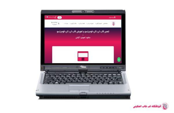 Fujitsu-LifeBook-T-5010-FRAME |فروشگاه لپ تاپ اسکرين | تعمير لپ تاپ