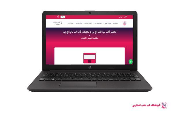 HP-255-G7-E1-RAME |فروشگاه لپ تاپ اسکرين | تعمير لپ تاپ
