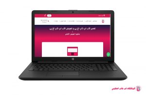 HP-DA2189NIA-FRAME |فروشگاه لپ تاپ اسکرين | تعمير لپ تاپ
