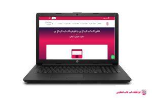 HP-DB-1200ny-D-FRAME |فروشگاه لپ تاپ اسکرين | تعمير لپ تاپ