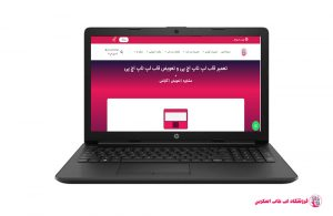 HP-DB0034-E-FRAME |فروشگاه لپ تاپ اسکرين | تعمير لپ تاپ