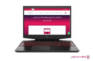 HP-DH1013-A-FRAME |فروشگاه لپ تاپ اسکرين | تعمير لپ تاپ