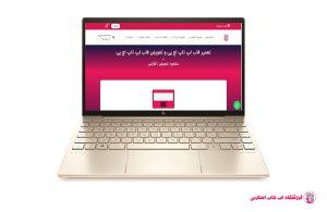 HP-Envy-X360-13m-BD0023-FRAME |فروشگاه لپ تاپ اسکرين | تعمير لپ تاپ