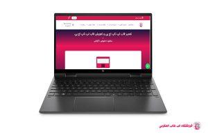 HP-Envy-X360-15-ED0047-FRAME |فروشگاه لپ تاپ اسکرين | تعمير لپ تاپ