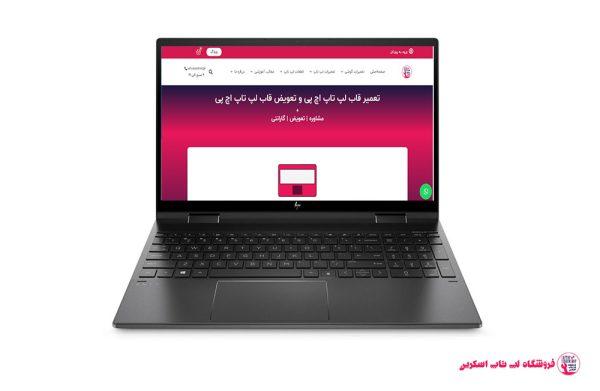 HP-Envy-X360-15-ED0047-FRAME  فروشگاه لپ تاپ اسکرين   تعمير لپ تاپ
