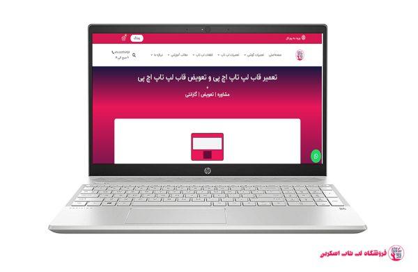 HP-Pavilion-CS3457-B-FRAME  فروشگاه لپ تاپ اسکرين   تعمير لپ تاپ