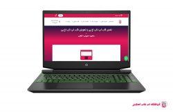 HP-Pavilion-LapTop-15-ec1010nia-frame  فروشگاه لپ تاپ اسکرین   تعمیر لپ تاپ