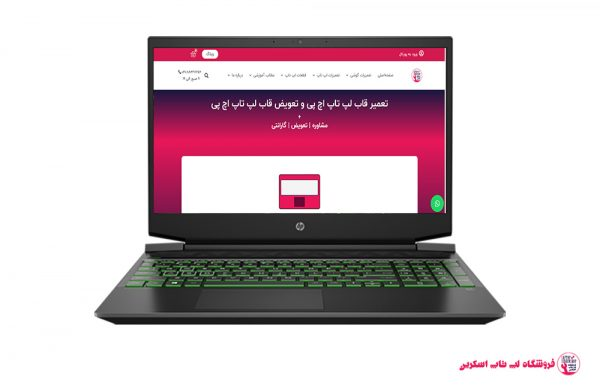 HP-Pavilion-LapTop-15-ec1010nia-frame |فروشگاه لپ تاپ اسکرين | تعمير لپ تاپ