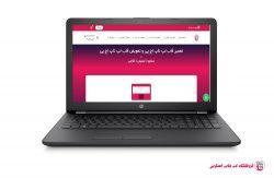 HP-RA008-NIA-FRAME  فروشگاه لپ تاپ اسکرین   تعمیر لپ تاپ