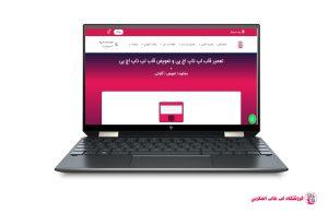 HP-Spectre-X360-13T-AW000-E-FRAME |فروشگاه لپ تاپ اسکرين | تعمير لپ تاپ