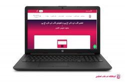 HP-db1100-B-frame  فروشگاه لپ تاپ اسکرین   تعمیر لپ تاپ