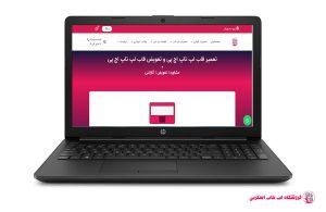 HP-db1100ny-frame |فروشگاه لپ تاپ اسکرين | تعمير لپ تاپ