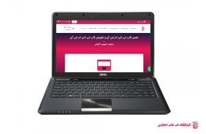 MSI-CX480-B-FRAME |فروشگاه لپ تاپ اسکرين | تعمير لپ تاپ