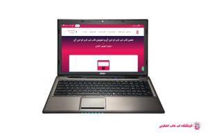 MSI-CX61-2PC-FRAME |فروشگاه لپ تاپ اسکرين | تعمير لپ تاپ
