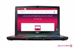 MSI-GE62VR-6RF-Apache-Pro-FRAME |فروشگاه لپ تاپ اسکرین | تعمیر لپ تاپ