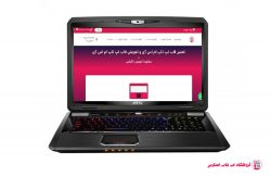 MSI-GT60-FRAME |فروشگاه لپ تاپ اسکرین | تعمیر لپ تاپ