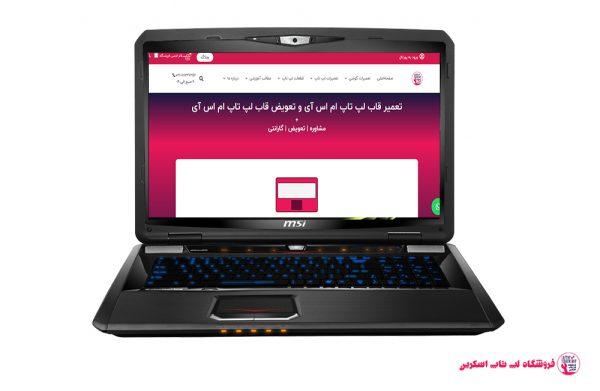 MSI-GT70-2OL-Workstation-FRAME  فروشگاه لپ تاپ اسکرين   تعمير لپ تاپ
