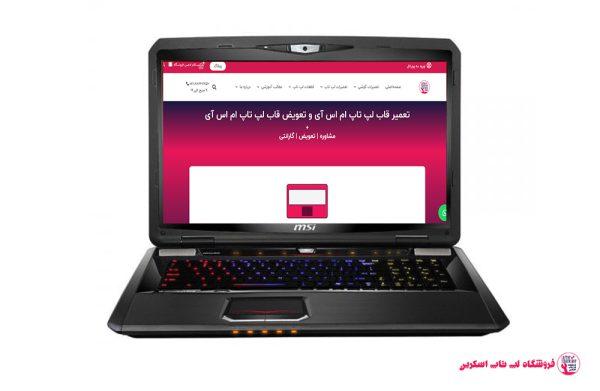 MSI-GT70-B-FRAME |فروشگاه لپ تاپ اسکرين | تعمير لپ تاپ