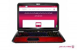 MSI-GT70-Dragon-Edition2-FRAME |فروشگاه لپ تاپ اسکرین | تعمیر لپ تاپ