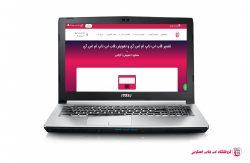 MSI-PE60-6QE-FRAME |فروشگاه لپ تاپ اسکرین | تعمیر لپ تاپ