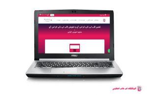 MSI-PE60-6QE-FRAME  فروشگاه لپ تاپ اسکرين   تعمير لپ تاپ