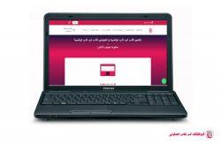 Toshiba-Satellite-Pro-C650-EZ1533-FRAME |فروشگاه لپ تاپ اسکرین | تعمیر لپ تاپ
