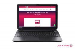 Toshiba-Tecra-A11-FRAME |فروشگاه لپ تاپ اسکرین | تعمیر لپ تاپ
