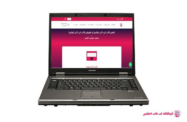 Toshiba-Tecra-A9-S9015-FRAME  فروشگاه لپ تاپ اسکرين   تعمير لپ تاپ