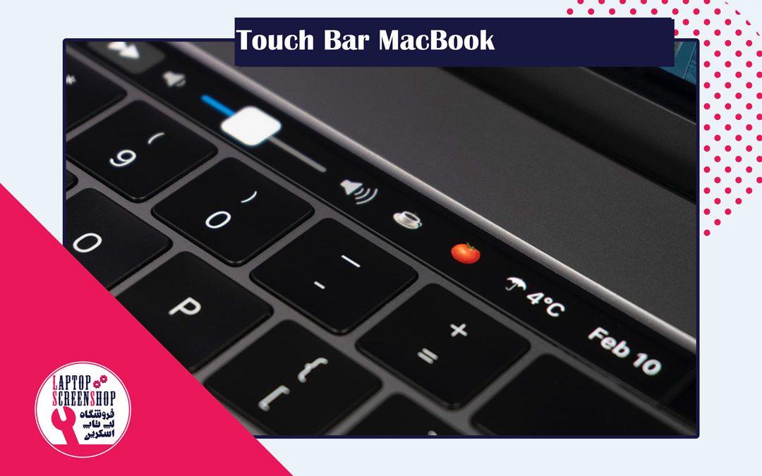 touch-bar-MacBook
